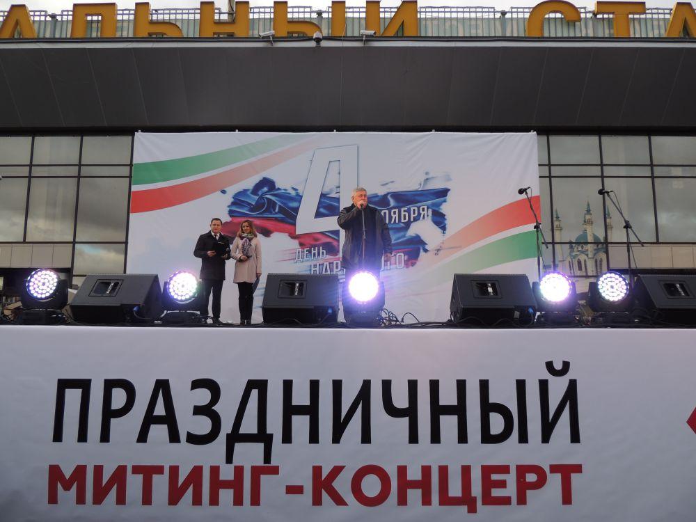 По мнению директора Дома дружбы народов Татарстана Ирека Шарипова, единство народов – главная ценность России, и со временем День народного единства станет главным праздником страны.