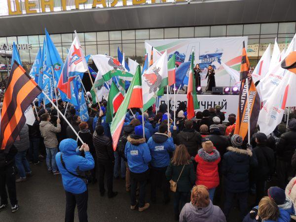 Лейтмотивом митинга стала идея народного единства, которая является главной опорой многонационального государства