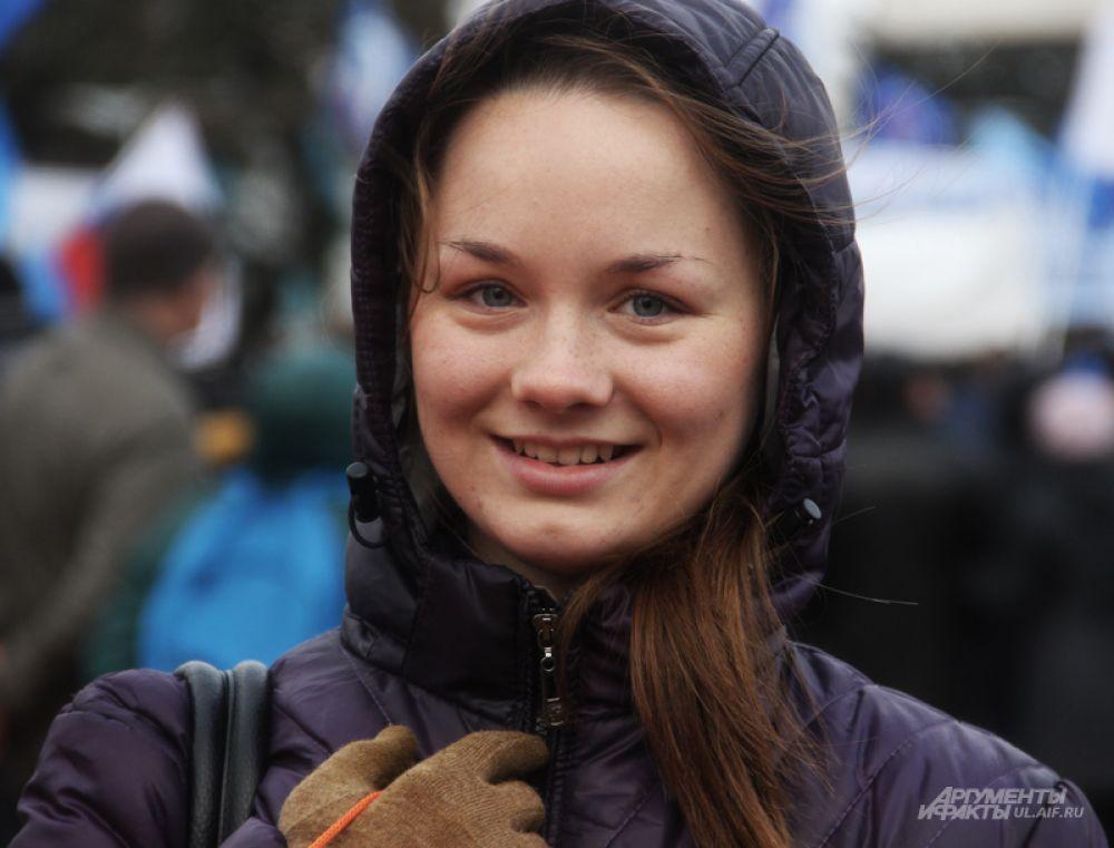 Виктория Патрушева - активнеый участник Добровольческого движения Ульяновского государственного педагогического университета имени И.Н. Ульянова