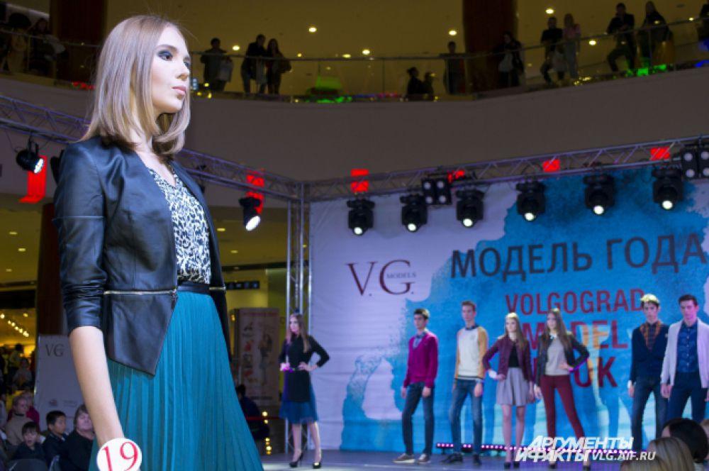 Участница конкурса Полина Дуплякова.