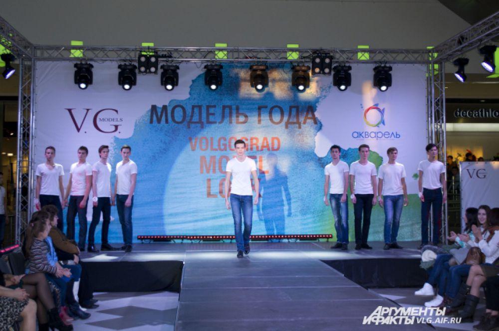 На победу в конкурсе претендовали 13 юношей.