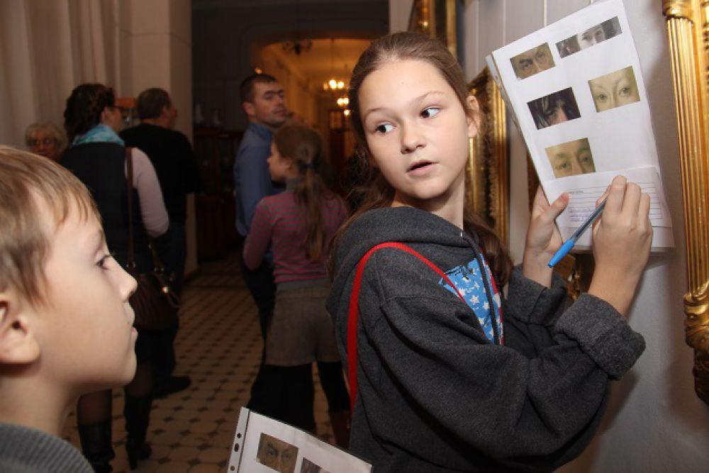 Пензенская картинная галерея: квест «Найди картину».
