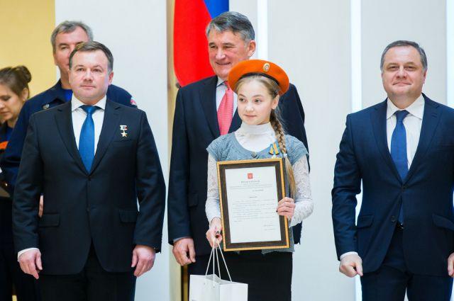Награждение Анны Казаковой.