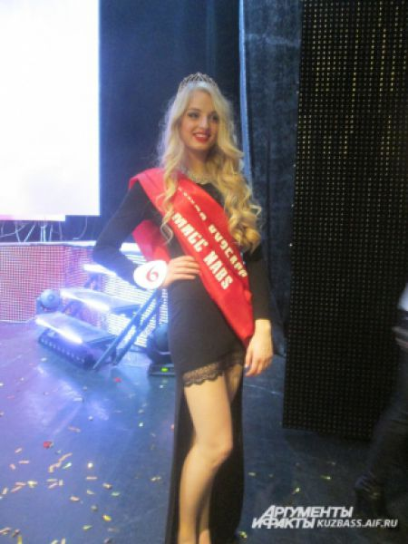 Мисс Кузбасс-2015 – 17-летняя Владислава Кружкова из Новокузнецка.