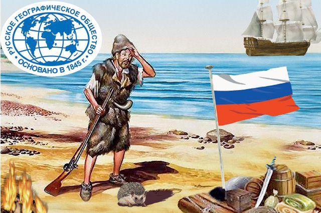 http://images.aif.ru/007/280/18cf304f2106a86a32dcd7734aefd50f.jpg