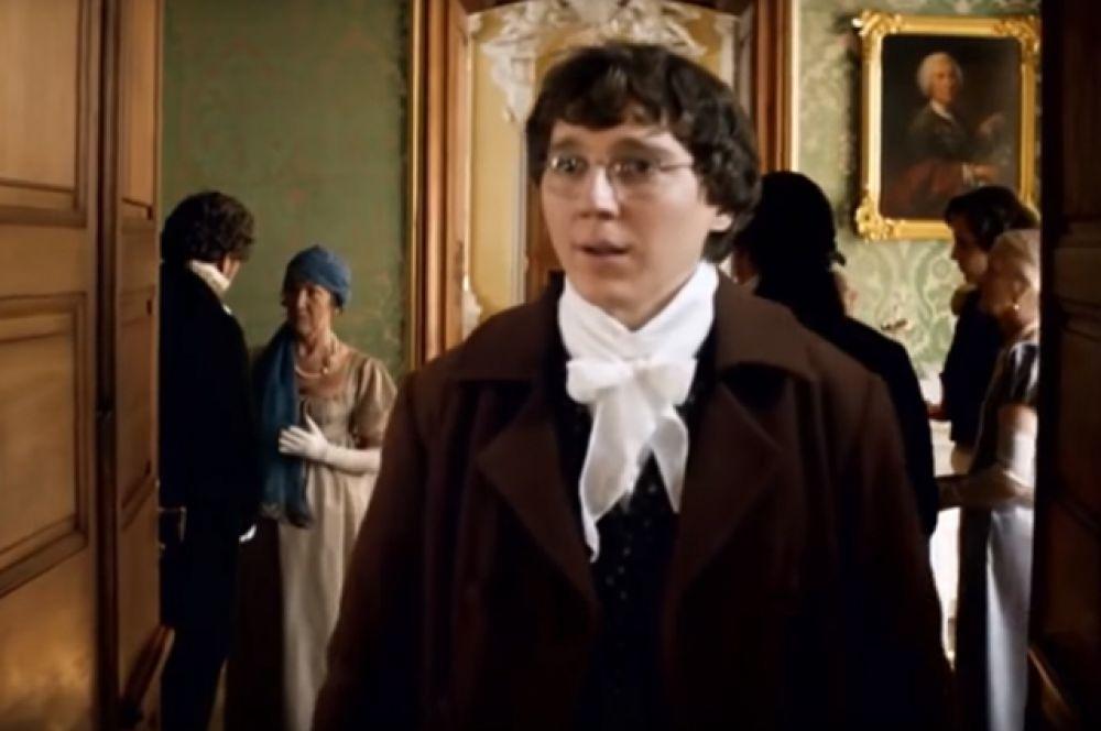 В новой экранизации романа Толстого телеканалом BBC роль Пьера Безухова досталась 31-летнему американскому актеру Полу Дано.