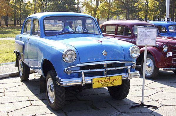 «Москвич-410» – полноприводная модификация 402 модели предвосхитила появление целого класса легковых автомобилей повышенной проходимости.
