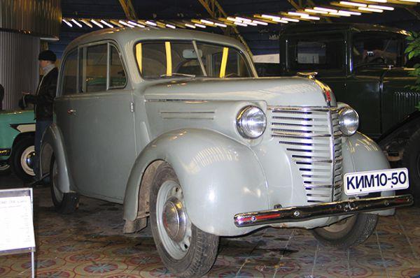 «КИМ-10» – первый советский малолитражный автомобиль, производившийся в 1940-е годы.