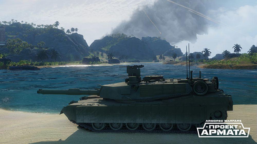 M1A2 Abrams. Эта версия ОБТ Abrams, M1A2, является самой современной из тех, которые находятся в эксплуатации. Abrams, стоящий на вооружении американской армии, отлично зарекомендовал себя во множестве вооруженных конфликтов и остается одним из лучших основных боевых танков современности. В Armored Warfare: Проект Армата Abrams является универсальными танком: у него нет выдающихся характеристик, но также нет и откровенно слабых сторон. Это скоростная машина, оснащенная газотурбинным двигателем мощностью в 1500 лошадиных сил.