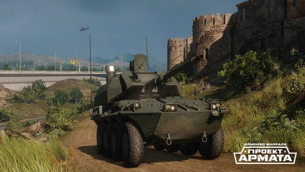 B1 DRACO. DRACO – это итальянская зенитная самоходная установка. Построенный на базе легкого B1 Centauro, DRACO вооружен скорострельной 76мм пушкой с барабанной системой питания. Машина может эффективно бороться как с наземными, так и с воздушными целями. В Armored Warfare: Проект Армата DRACO – это ББМ 9 уровня. Он обладает достаточно слабым бронированием, опережая по этому показателю разве что Panhard CRAB. Выживать ему помогают высокая скорость и прекрасная маневренность, унаследованные от оригинального B1 Centauro.