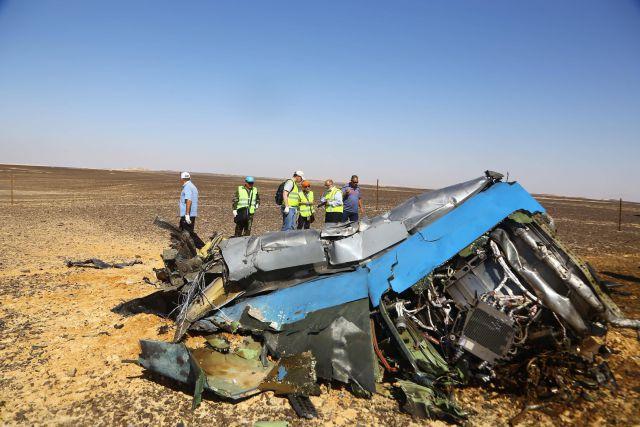 Обломки самолета Airbus 321.