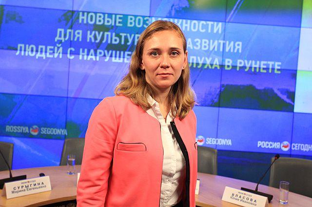 Марина Сурыгина.