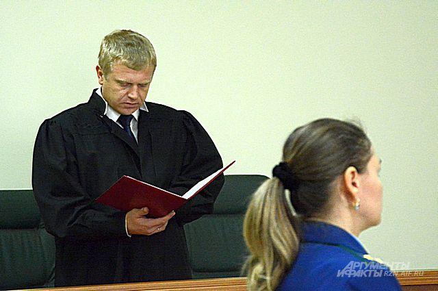 Судья Алексей Казаков своим приговором изолировал убийц от общества на 18 лет.