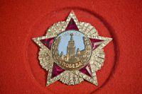 Современная копия ордена Победы, выполненная из драгоценных металлов.