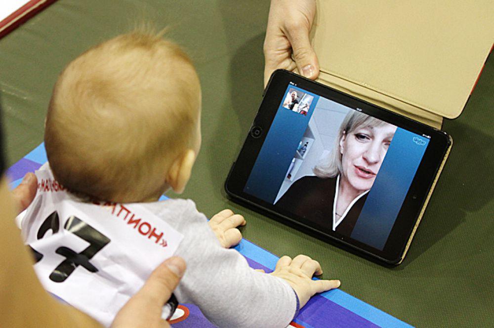 А некоторых участников виртуально подбадривали любимые родственники.