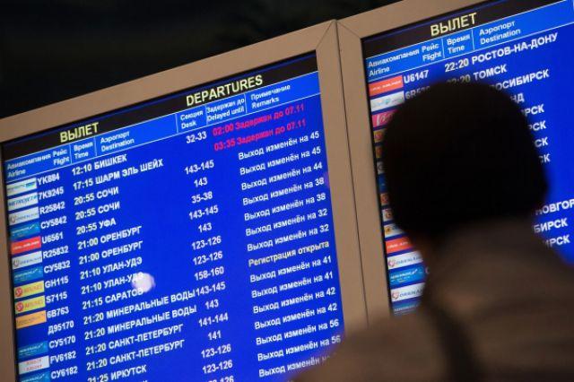 Как вернуть деньги за путевку в Египет » Юридическая консультация