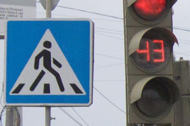 Пострадавший переходил дорогу в зоне нерегулируемого пешеходного перехода.