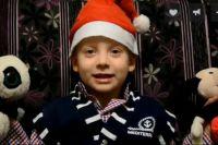 Валера Озеров, победитель конкурса «Поздравь Деда Мороза с днем рождения!».