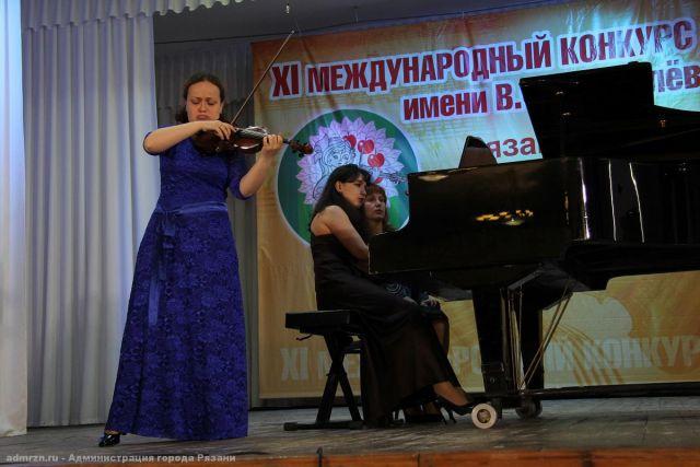 Музыкальные конкурсы рязань