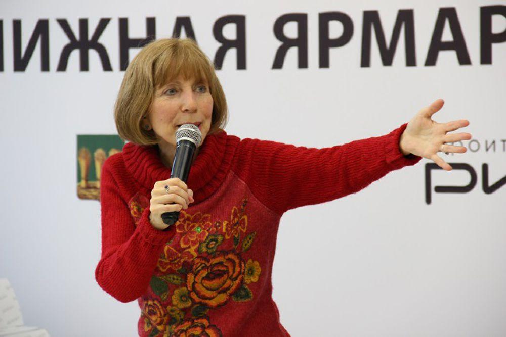 Творческая встреча с детским писателем Мариной Москвиной.