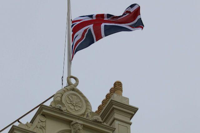 Встолице англии покончил ссобой обанкротившийся сталелитейный магнат