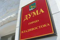 Первые выборы 30 гласных (депутатов) в городскую Думу прошли 21 ноября 1875 года.