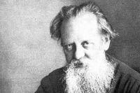 Павел Бажов.