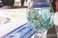 РАО превращаются... в стекловидные кристаллы на ПО «Маяк».