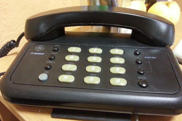 Для установки, управления и отмены большинства услуг требуется наличие телефонного аппарата с кнопочной клавиатурой и возможностью тонального набора номера.