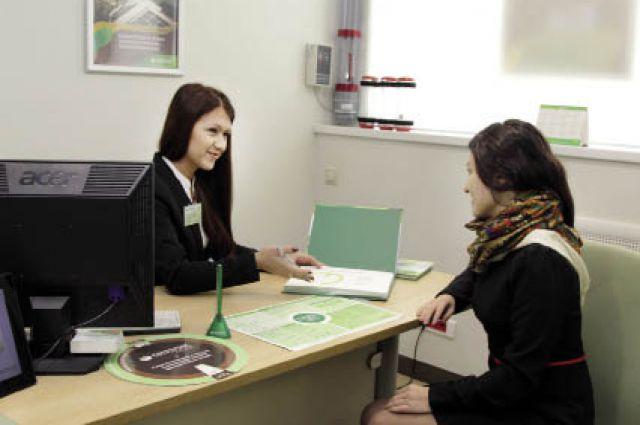 Процедура оформления заявления о переводе пенсионных накоплений займет не более 15 минут.