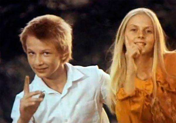 Кадр из фильма «Выше радуги», 1986 г.