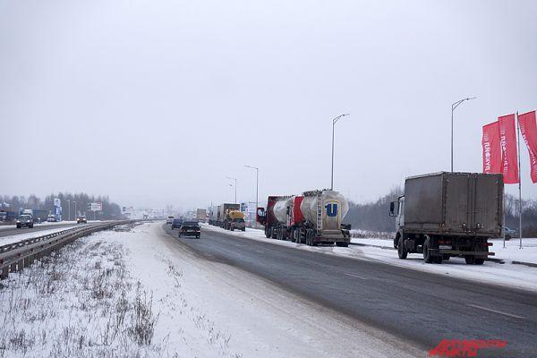Изначально же плата за возмещение вреда составляла 3,5 рубля за 1 км пути.