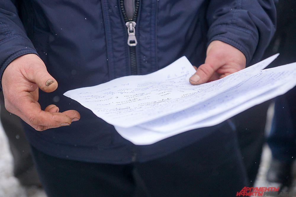 Участники акции выступали против повышения платы за возмещение вреда на дорогах.