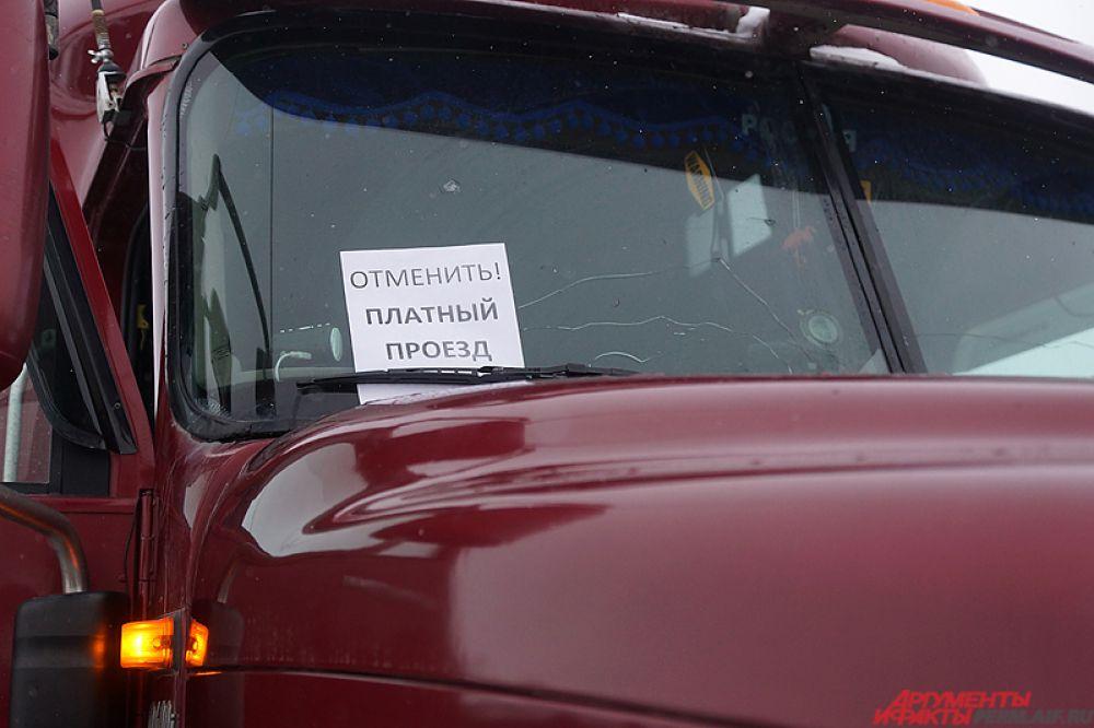 На каждом автомобиле можно было увидеть листовки.