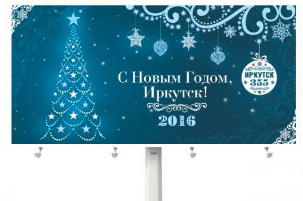 На улицах города появятся вот такие новогодние банеры.