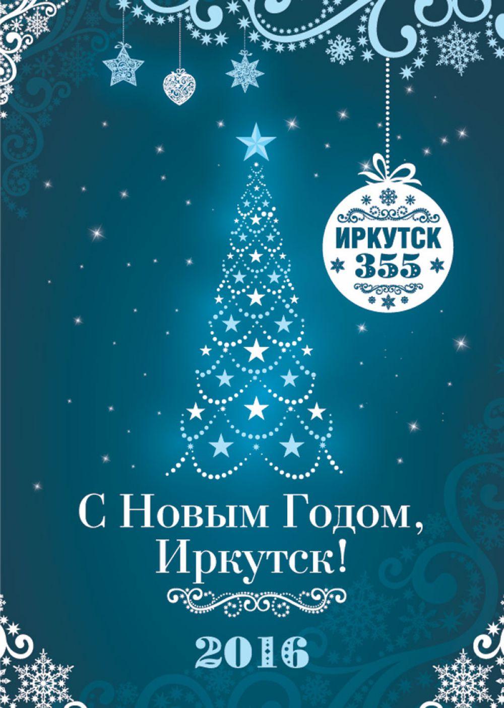 А вот елка, судя по этому эскизу со звездами, останется той самой, которая монтируется в Иркутске уже несколько лет подряд.