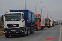 Как оформить платон на грузовик в челябинске
