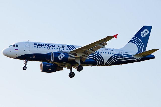 В октябре «Аврора» заняла  первое место в мире по темпам роста пассажиропотока среди региональных перевозчиков.