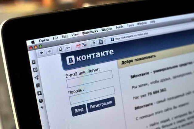 Первые сообщения появились в социальной сети Вконтакте 17 октября.
