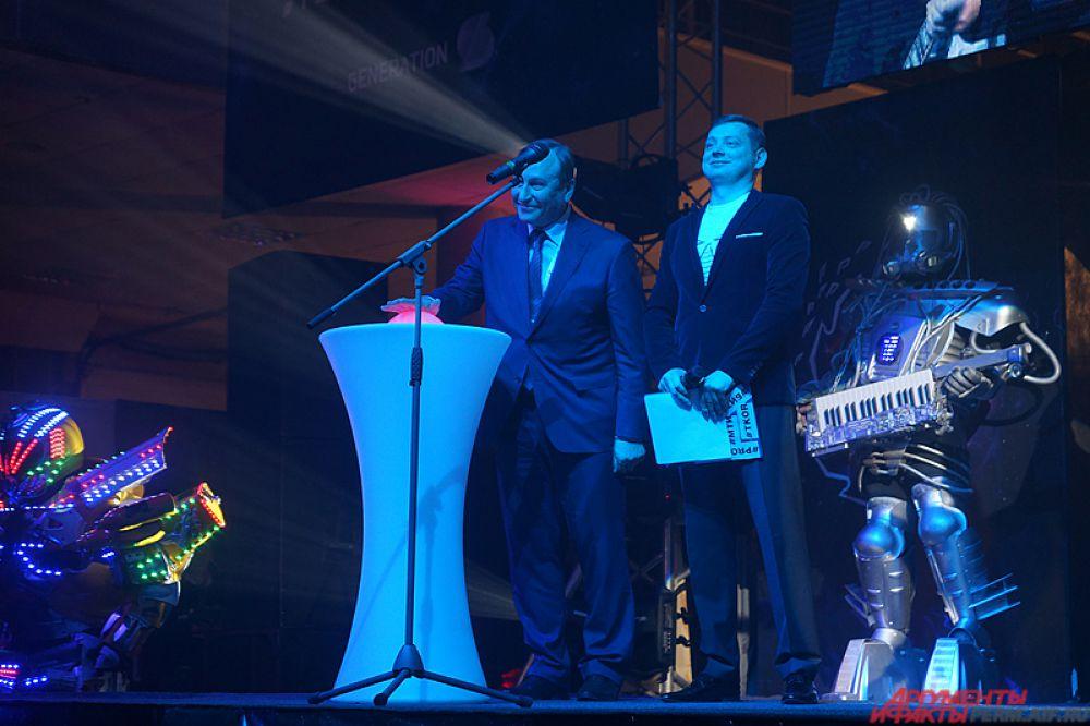 Открыл мероприятие председатель правительства Пермского края Геннадий Тушнолобов.