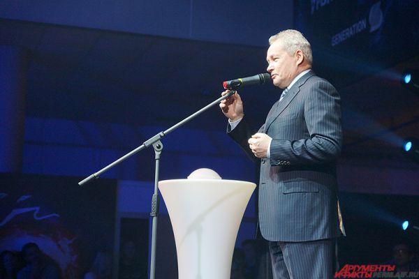 Мероприятие посетил губернатор Пермского края Виктор Басаргин.