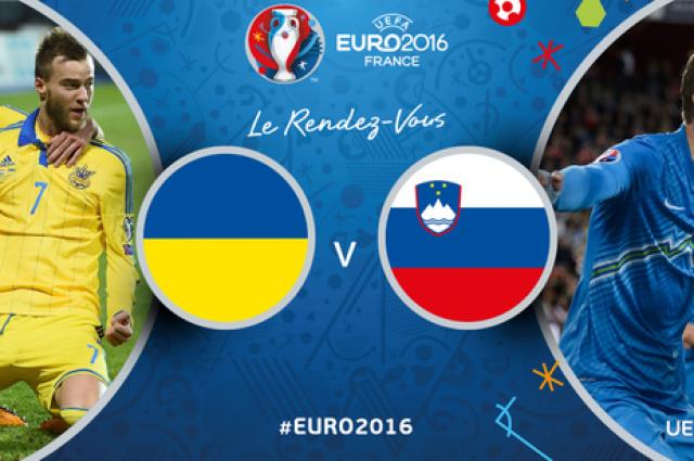 2016 по прогнозы евро футболу