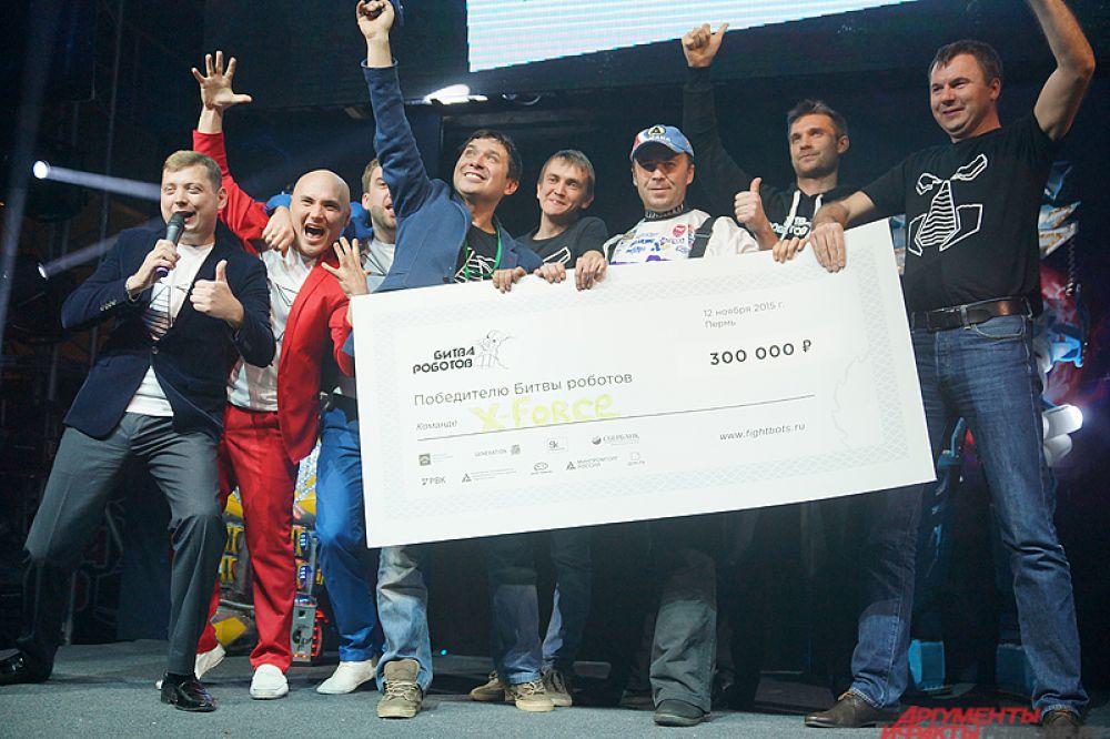 Призеры Битвы роботов получили от организаторов шоу заслуженную награду – 300 тысяч рублей.