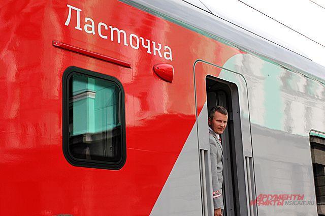 Скоростной поезд Самара