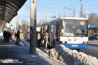 Департамент транспорта организовал новую остановку общественного транспорта.