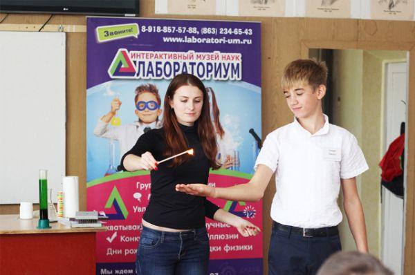 Юные зрители смогли ознакомиться с музейной экспозицией «Лабораториума», а также стать участниками ярких физико-химических явлений в рамках научных шоу.
