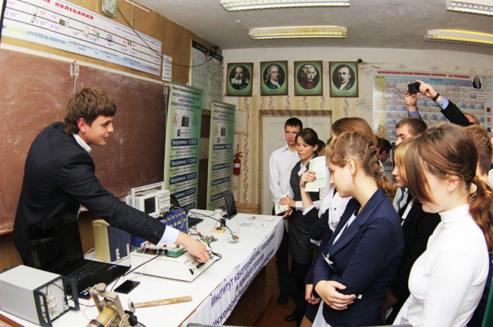 Молодежь Веселовского района, которая стоит на пороге выбора профессии, окунулась в науку путем современных интерактивно-инновационных подходов и методов.