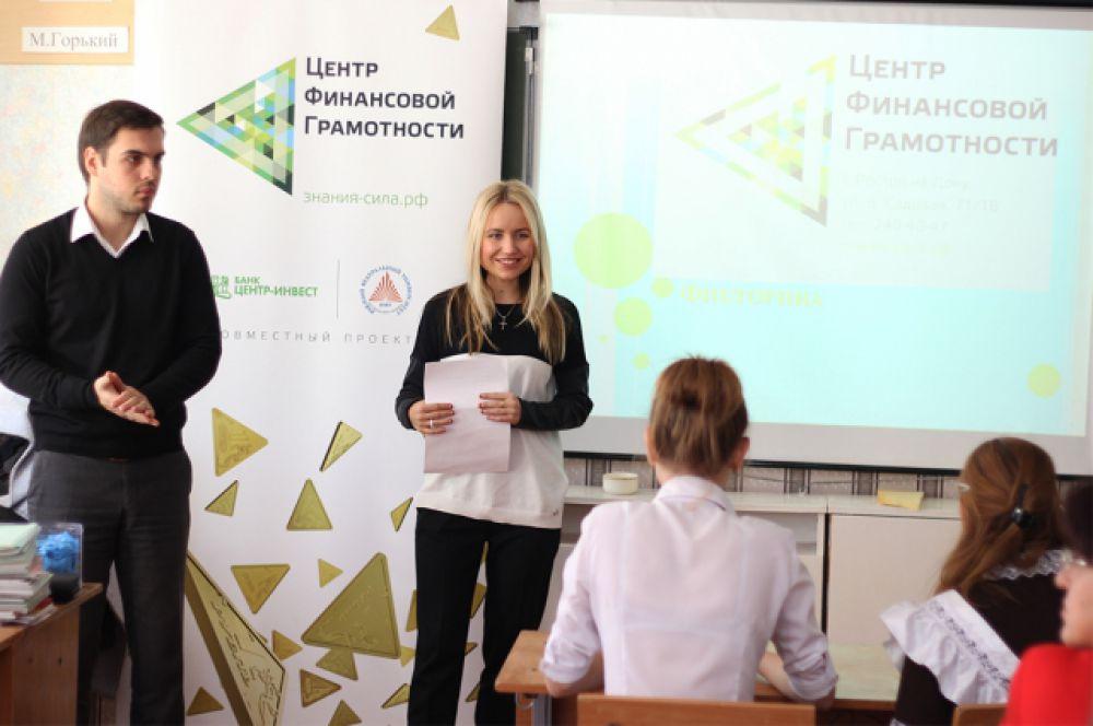 Совместно с партнёрами он запустил новую уникальную программу «Лаборатория Zнаний» для жителей Ростовской области.