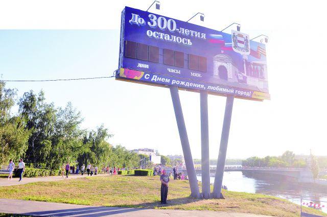 Самые удачные проекты имеют все шансы войти в программу подготовки к 300-летнему юбилею Омска.