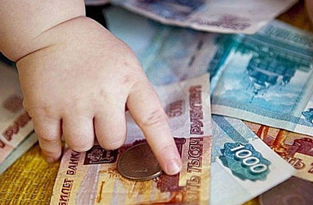 деньги в кредит в нижнем новгороде твои движения манят поставлю статус занят скачать